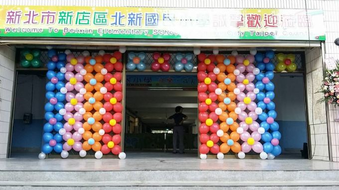 快乐星联盟总店        气球墙面设计制作        单位 场   ※如